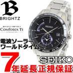本日ポイント最大48倍!23時59分まで! セイコー ブライツ 電波ソーラー 腕時計 メンズ SAGA179 SEIKO