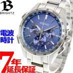 ポイント最大21倍! セイコー ブライツ ソーラー電波 クロノグラフ SAGA191 腕時計 メンズ SEIKO