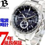 セイコー ブライツ ソーラー電波 クロノグラフ SAGA193 腕時計 メンズ SEIKO