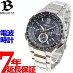 本日「5のつく日」はポイント最大25倍!23時59分まで! セイコー ブライツ ソーラー 電波 クロノグラフ SAGA205 腕時計 メンズ SEIKO