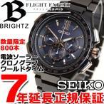 セイコー ブライツ 限定モデル 電波 ソーラー 電波時計 クロノグラフ SAGA214 腕時計 メン...