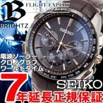 本日ポイント最大21倍! セイコー ブライツ ソーラー 電波 クロノグラフ SAGA219 腕時計 メンズ SEIKO