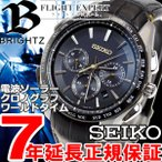 本日ポイント最大21倍! セイコー ブライツ ソーラー 電波 クロノグラフ SAGA221 腕時計 メンズ SEIKO