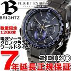 本日ポイント最大48倍!23時59分まで! セイコー ブライツ クリスマス限定モデル ソーラー 電波 クロノグラフ SAGA227 腕時計 メンズ SEIKO