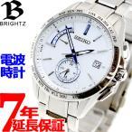 先着!最大5万円クーポン&ポイント最大21倍! セイコー ブライツ ソーラー 電波時計 腕時計 メンズ SAGA229
