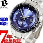 セイコーウォッチ  腕時計 ブライツ デュアルタイム表示 SAGA231 シルバー