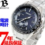 Yahoo!neelセレクトショップ本日ポイント最大21倍! セイコー ブライツ ソーラー 電波時計 腕時計 メンズ SAGA233