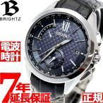 ポイント最大21倍! セイコー ブライツ 電波 ソーラー 腕時計 メンズ SAGA251