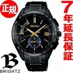 Yahoo!neelセレクトショップ本日ポイント最大21倍! セイコー ブライツ 大谷翔平 スペシャル限定モデル 電波 ソーラー 腕時計 メンズ SAGA257 SEIKO