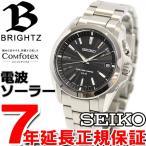 セイコー ブライツ 電波 ソーラー 電波時計 腕時計 メンズ SAGZ077 SEIKO BRIGH...