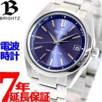 セイコー ブライツ ソーラー電波 電波時計 腕時計 メンズ SAGZ081 SEIKO BRIGHT...