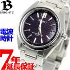 セイコーウォッチ  腕時計 ブライツ SAGZ087 メンズ シルバー