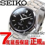 Yahoo!neelセレクトショップ本日ポイント最大21倍! セイコー メカニカル 自動巻き 腕時計 メンズ SARB033 SEIKO