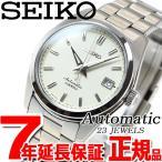 ショッピング自動巻き ポイント最大25倍! セイコー メカニカル 自動巻き 腕時計 メンズ SARB035 SEIKO