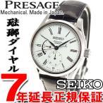 ショッピング自動巻き ポイント最大25倍! セイコー プレザージュ 腕時計 メンズ 自動巻き メカニカル ほうろう SARW011