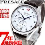 ショッピング自動巻き 本日ポイント最大34倍!24日23:59まで! セイコー プレザージュ 自動巻き 腕時計 メンズ SARW025 SEIKO