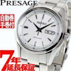 本日ポイント最大21倍! セイコー プレザージュ 腕時計 メンズ ペアウォッチ 自動巻き メカニカル SARY055