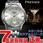 ショッピング自動巻き 本日ポイント最大31倍!24日23時59分まで! セイコー プレザージュ 自動巻き メカニカル 腕時計 メンズ SARY079 SEIKO