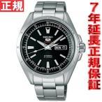 本日ポイント最大30倍!18日23時59分まで! セイコー メカニカル SEIKO 5スポーツ 腕時計 メンズ 自動巻き SARZ005