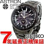 本日ポイント最大25倍! アストロン セイコー SEIKO SAST007(SBXA007)