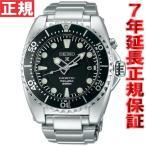 セイコー プロスペックス ダイバースキューバ キネティック 腕時計 メンズ SBCZ025 SEIKO