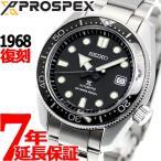 Yahoo!neelセレクトショップポイント最大21倍! セイコー プロスペックス ダイバースキューバ 自動巻き 腕時計 メンズ SBDC0061