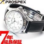 今だけ!店内ポイント最大37倍! セイコー プロスペックス 自動巻き コアショップ専用 流通限定モデル 腕時計 メンズ アルピニスト SBDC089