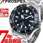 本日ポイント最大21倍! セイコー プロスペックス ダイバー ソーラー 腕時計 メンズ ダイバーズウォッチ SBDJ013 SEIKO