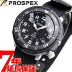 本日ポイント最大21倍! セイコー プロスペックス フィールドマスター ソーラー 腕時計 メンズ SBDJ027