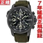 セイコー プロスペックス クロノグラフ フィールドマスター ソーラー 腕時計 メンズ SBDL033