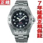 本日ポイント最大21倍! セイコー プロスペックス ダイバースキューバ ソーラー 腕時計 メンズ SBDN013