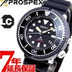 本日ポイント最大21倍! セイコー プロスペックス ダイバースキューバ ショップ限定モデル 腕時計 メンズ SBDN043