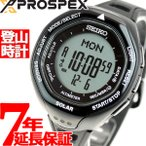 本日ポイント最大31倍!24日23時59分まで! セイコー プロスペックス アルピニスト ソーラー 腕時計 SBEB001 SEIKO