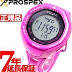 ポイント最大34倍!11日23時59分まで! セイコー プロスペックス アルピニスト ソーラー 腕時計 レディース SBEB023