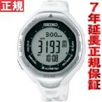 本日「5のつく日」はポイント最大25倍!23時59分まで! セイコー プロスペックス アルピニスト ソーラー 腕時計 レディース SBEB025