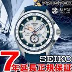 ポイント最大21倍! セイコー プロスペックス マリーンマスター オーシャンクルーザー GPSソーラー 腕時計 メンズ SBED005