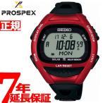 ポイント最大16倍! セイコー スーパーランナーズ ソーラー 腕時計 SBEF039