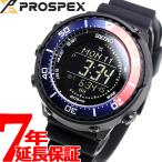Yahoo!neelセレクトショップポイント最大21倍! セイコー プロスペックス フィールドマスター ソーラー 腕時計 メンズ SBEP003