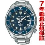 ポイント最大21倍! セイコー プロスペックス マリーンマスター 135周年モデル ダイバー 自動巻き 腕時計 メンズ SBEX005 SEIKO