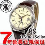 本日ポイント最大25倍! グランドセイコー 自動巻き GMT SBGM021