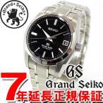 ショッピング自動巻き ポイント最大21倍! グランドセイコー メカニカル 自動巻き GRAND SEIKO SBGR053