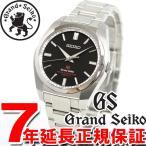 ソフトバンク&プレミアムでポイント最大25倍! グランドセイコー クオーツ GRAND SEIKO SBGX093