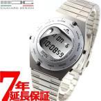 本日ポイント最大26倍!20日23時59まで! セイコー セレクション SEIKO SELECTION ジウジアーロ・デザイン 限定モデル 腕時計 メンズ SBJG001