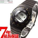 本日ポイント最大26倍!20日23時59まで! セイコー セレクション SEIKO SELECTION ジウジアーロ・デザイン 限定モデル 腕時計 メンズ SBJG003