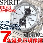 Yahoo!neelセレクトショップ本日ポイント最大25倍!25日23時59分まで! セイコー スピリット ソーラー 腕時計 メンズ クロノグラフ SBPJ021 SEIKO