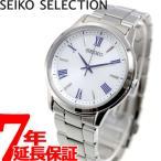 ショッピングSelection 本日ポイント最大25倍!22日23時59分まで! セイコー セレクション SEIKO SELECTION ソーラー 腕時計 メンズ SBPL007