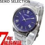 ショッピングSelection 本日ポイント最大30倍!22日23時59分まで! セイコー セレクション SEIKO SELECTION ソーラー 腕時計 メンズ SBPL009