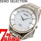 ショッピングSelection 本日ポイント最大21倍! セイコー セレクション SEIKO SELECTION ソーラー 腕時計 ペアモデル メンズ SBPX101