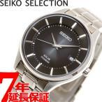 ショッピングSelection 本日ポイント最大44倍!28日23:59まで! セイコー セレクション SEIKO SELECTION ソーラー 腕時計 ペアモデル メンズ SBPX103