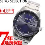本日ゾロ目の日クーポン!ポイント最大23倍! セイコー セレクション SEIKO SELECTION ソーラー 腕時計 メンズ SBPX121